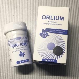 Орлиум купить в Волгограде за 990 рублей